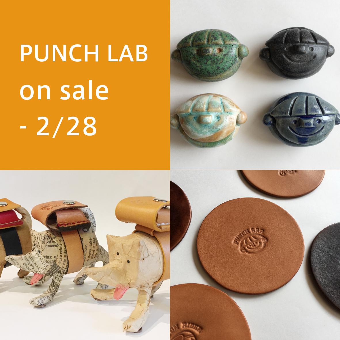 punch lab